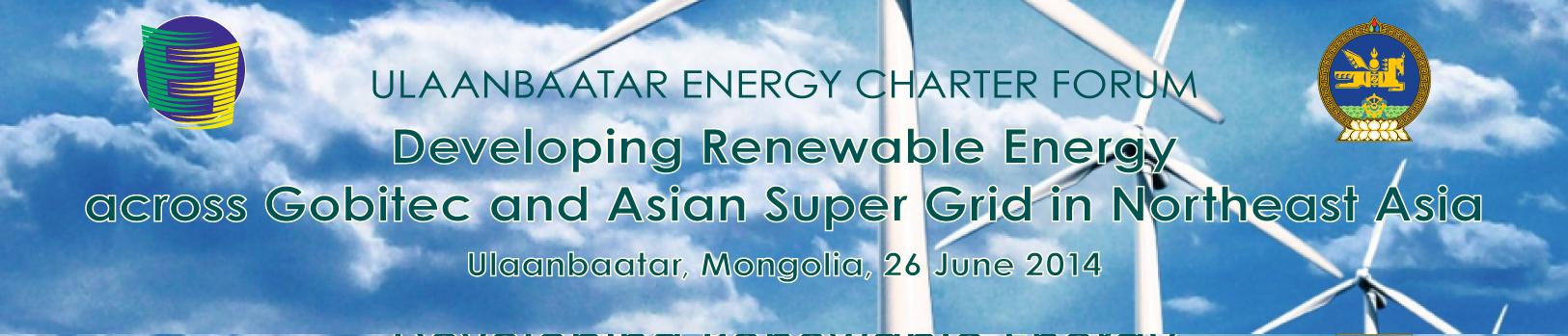 Ulaanbaatar Forum banner web